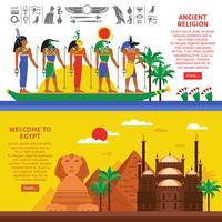 Egypten Horisontella Banderoller vektor