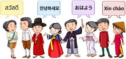 Asiatische Leute, die in verschiedenen Sprachen grüßen vektor