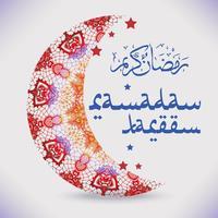 Arabisk islamisk kalligrafi av text Ramadan Kareem eller Ramazan Kareem etniska mönster av akvareller.