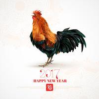 Rooster Chinese Symbol 2017 Färgglatt Tryck vektor