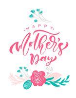 Hälsningskort Lycklig mors dag. Vektor bokstäver kalligrafi text. Moderna vintagehandritade citat. Bästa mamma någonsin illustration