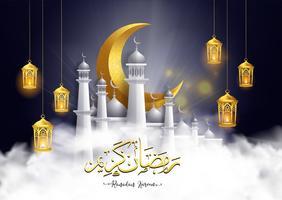 Ramadan kareem eller eid mubarak bakgrund, illustration med arabiska lyktor och guld utsmyckad halvmåne, på stjärnig bakgrund med masjid och moln.