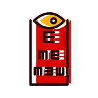 ögonprov ikon design