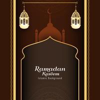 Abstrakt Ramadan Kareem islamisk vektor bakgrund