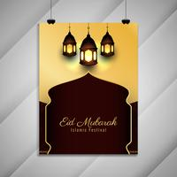 Abstrakt religiös Eid Mubarak flygblad bakgrund