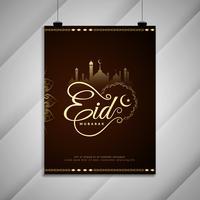 Abstraktes Eid Mubarak Festivalbroschürendesign