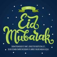 Eid Mubarak / Eid Fitr / hälsning typografi / bokstäver handritning med illustration Ribbon - Illustration Vektor - Vektor