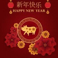 Glückliches chinesisches neues Jahr von 2019 des Schweins auf rotem Hintergrundhintergrund