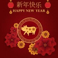 Gott kinesiskt nyår 2019 av gris på röd bakgrund bakgrund