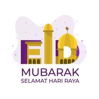 Flache Eid Mubarak Selamat Hari Raya Vector Illustration