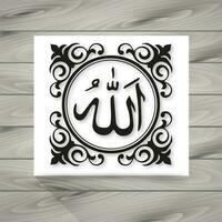 Arabische Allah-Kalligraphie