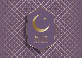 Dekorativer Eid Mubarak-Hintergrund vektor