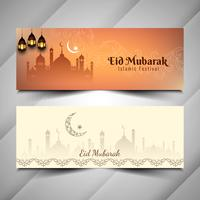 Abstrakt religiös Eid Mubarak rtistic banners set