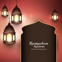 Abstrakt Ramadan Kareem islamisk religiös bakgrund vektor