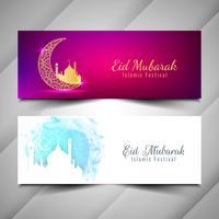 Abstrakt Eid Mubarak dekorativa banderoller uppsättning