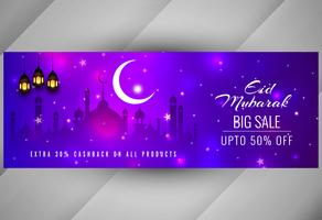 Abstraktes Eid Mubarak-Fahnendesign vektor