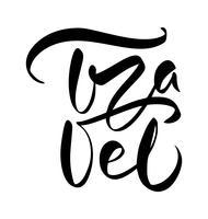 Handritad text Resor vektor inspirerande bokstäver design för affischer, flygblad, t-shirts, kort, inbjudningar, klistermärken, banderoller. Modern kalligrafi isolerad på en vit bakgrund