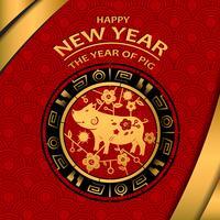 Chinesisches Neujahr 2019 und das Jahr des goldenen Schweins. Feiertags- und Festivalkonzept. Tierkreis-Thema. Frohes neues Thema. Vektor-Illustration Hintergrund