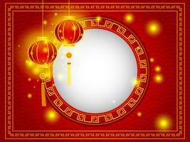 kinesiskt nyår med vit tomt utrymme på röd bakgrund vektor