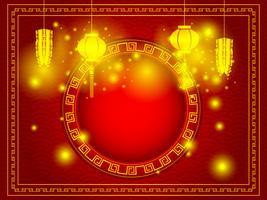 gott kinesiskt nyår med kopia utrymme vektor