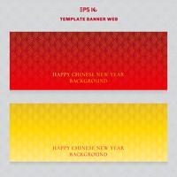 Satz des goldenen und roten Hintergrundes des chinesischen Luxusmusters des neuen Jahres des Schablonenfahnennetzes. vektor