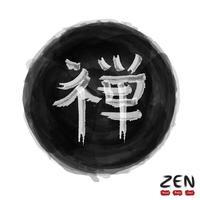 Kanji-Kalligraphiealphabet-Übersetzungsbedeutungszen auf schwarzem Farbkreishintergrund. Realistischer Aquarellentwurf. Dekorationselement Vektor.