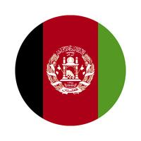 Afghanistans runda flagga. vektor