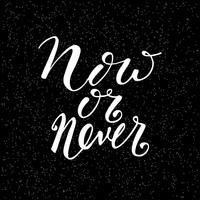 Nu eller aldrig. Motivationellt citat vektor
