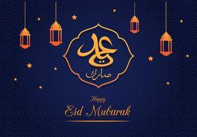 Eid Mubarak Hälsningsbakgrund