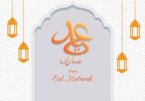 Eid Mubarak Gruß Hintergrund