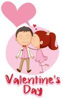 Velentinsk kortmall med kärlekspar