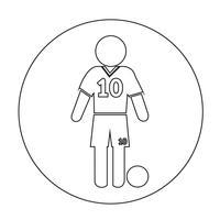 Fußball-Fußball-Spieler-Symbol vektor