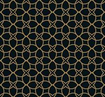 Nahtloser vektorauszugswellen-Musterhintergrund