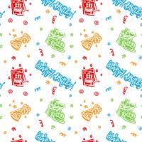 färgglada Grattis på födelsedagen mönster bakgrund