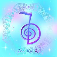 Reiki symbol. Ett heligt tecken. Cho Ku Rei. Andlig energi. Alternativ medicin. Esoterisk. Vektor.
