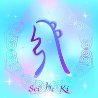 Reiki symbol. Ett heligt tecken. Säg Han Ki. Andlig energi. Alternativ medicin. Esoterisk. Vektor.