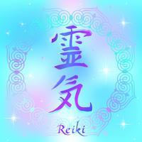 Reiki-Symbol. Ein heiliges Zeichen. Hieroglyphe. Spirituelle Energie. Alternative Medizin. Esoterisch. Vektor