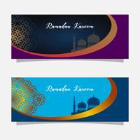 Religion muslimska firandet. Ramadan kareem banner illustration. Islamisk hälsningskort mall.