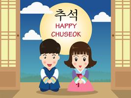 Chuseok eller Hangawi (Koreansk Thanksgiving Day) - Söt tecknade barn i koreansk traditionell kostym vektor