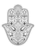 Handritad Hamsa symbol. Fatima hand. Etnisk amulett som är vanlig i indiska, arabiska och judiska kulturer. Hamsa symbol med östlig blommig prydnad för vuxen färgning. Färgningssida med hamsa symbol.
