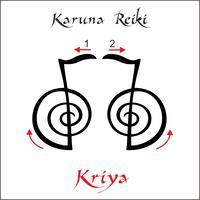 Karuna Reiki. Energieheilung. Alternative Medizin. Kriya-Symbol. Spirituelle Praxis. Esoterisch. Vektor