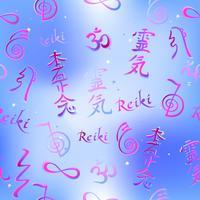 Nahtlose Grenze mit Reiki-Energiesymbolen. Esoteriker. Energieheilung. Alternative Medizin. Vektor.