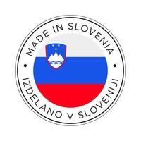 Gjort i Sloveniens flaggikon. vektor