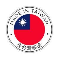 Tillverkad i Taiwan flaggikon. vektor