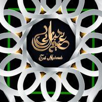 ramadan kareem arabisk kalligrafi hälsningskort vektor