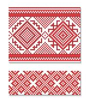 Vektorillustration av den sömlösa ukrainska prydnaden. För tapeter, textilier, kort