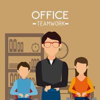 Geschäftsstelle und Mensch vektor