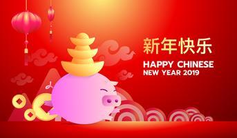 Gott kinesiskt nytt år 2019 år av grisen.