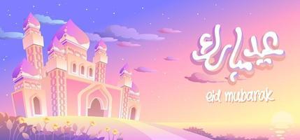 Eid Mubarak Sonnenuntergang Am Strand