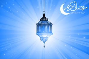 Ramadan Kareem eller Eid mubarak-lampa vektor